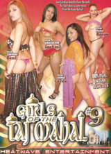 Girls of the Taj Mahal #9 front cover