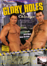 Glory Holes of Chicago front cover