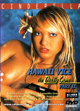 Hawaii Vice - The Deadly Game Part II front cover