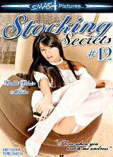 Stocking Secrets #12 front cover
