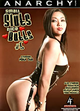Small Sluts Nice Butts #5 front cover
