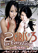 2 Girls for Every Guy #3