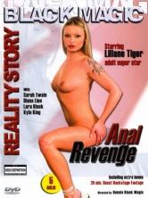Anal Revenge DVD Cover