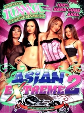Asian Extreme #2 HD DVD Cover